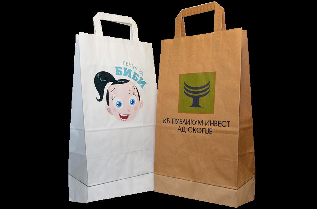 Paper bag 10L