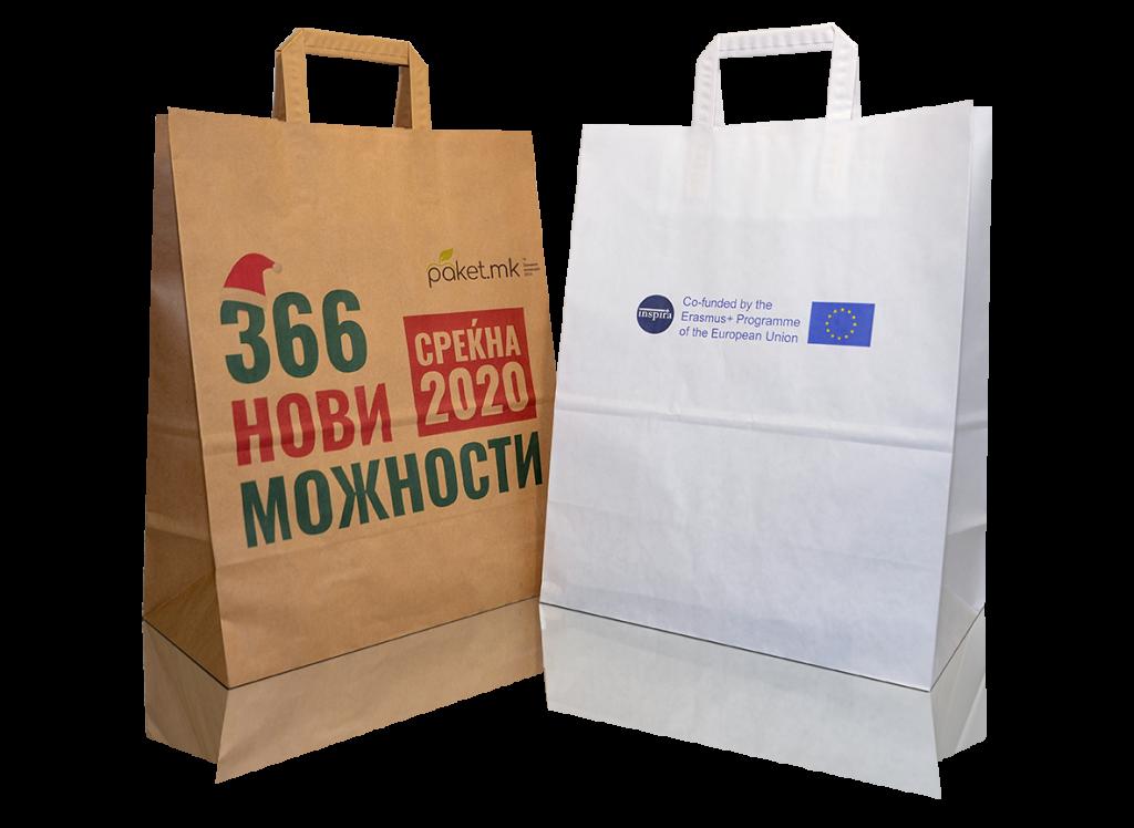Paper bag 26L