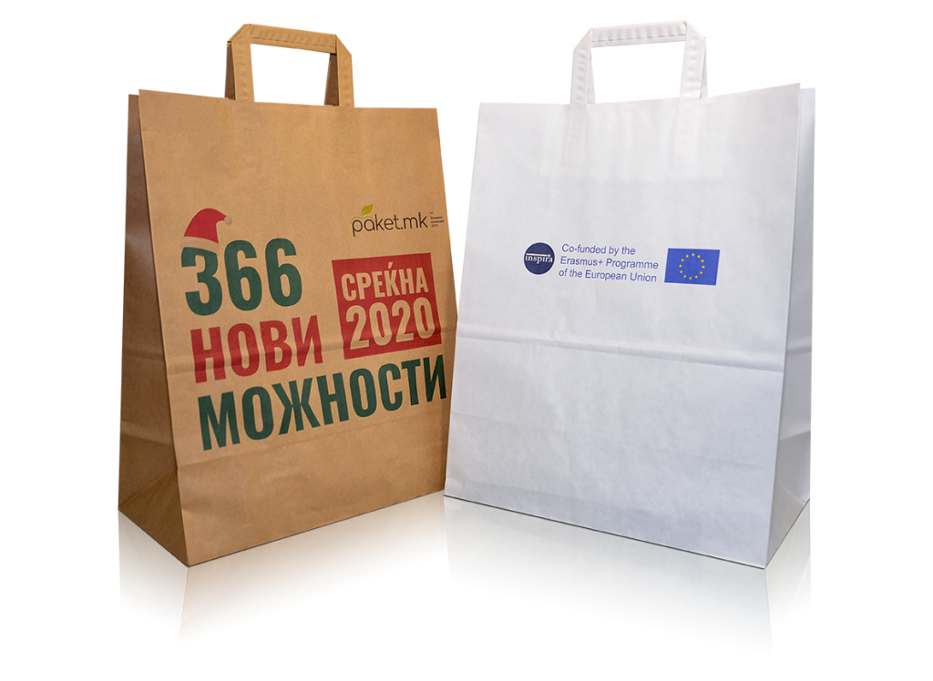 26L paper carrier bag @ KESANOVA DOO