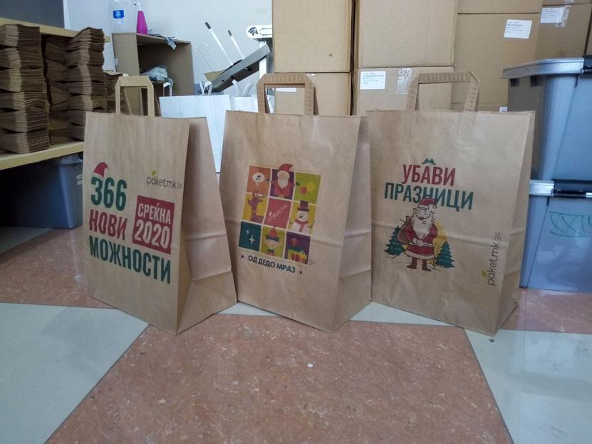 26 литарски KESANOVA хартиени кеси со сезонски дизајн за paket.mk.